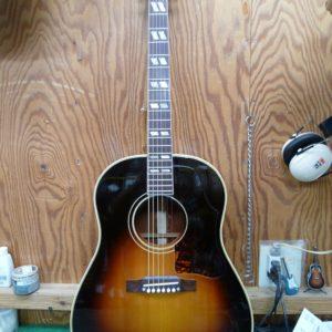 Gibson SJ